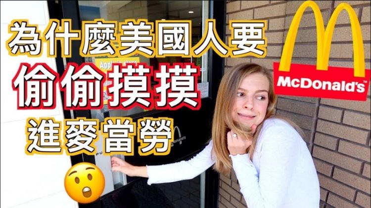 網紅清流!PTT熱推「超標準中文」白人正妹Youtuber 影片1天就破百萬:漂亮不做作
