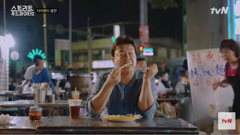 「台北」變韓網熱搜第一!「南韓第一名厨」白種元來台大吃美食 觀眾被生火:想去朝聖