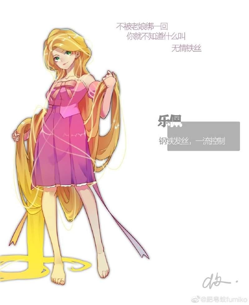 如果「迪士尼公主變桌遊」艾莎女王是最強輸出 全公主裡面...只有她能當坦克!