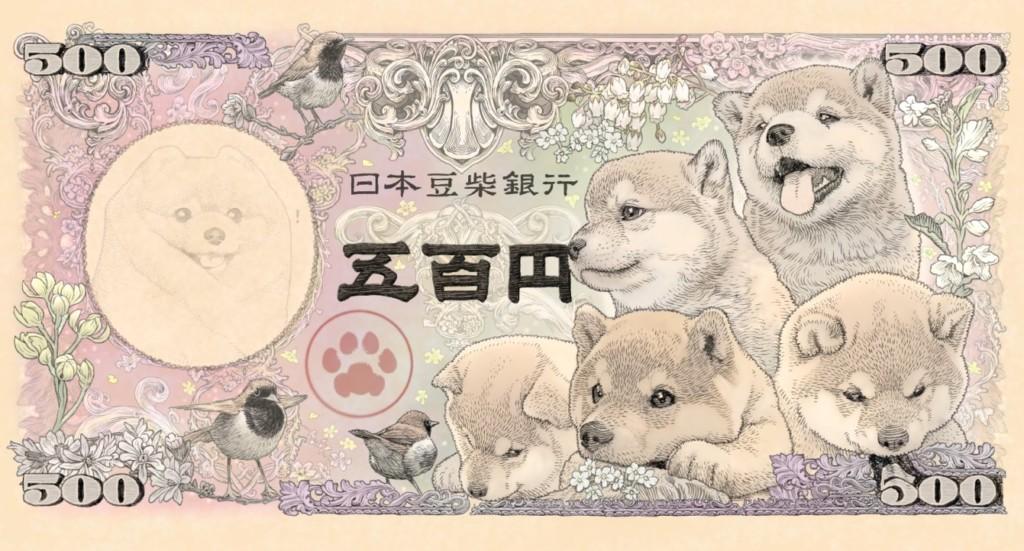 日本限定超夢幻「豆柴紙鈔」開始預購 網眼尖找出「浮水印下的秘密」驚:是間諜!