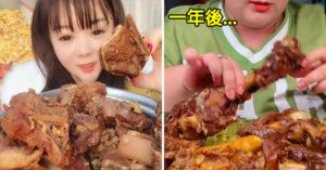 正妹開直播「狂吃美食」吸21萬粉絲 一年後吃到「暴肥30公斤」變成雙下巴大媽!