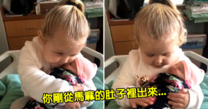 影/3歲姊姊看見「初生娃」秒抱緊處理 她說出「世紀諾言」網爆淚:我不會丟下妳!
