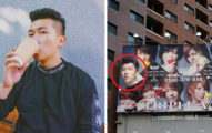 獨家/張立東黑歷史曝光!網友流出「日本牛郎店」打工歷史:他「皮相不好」被退貨…
