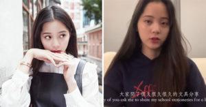 影/歐陽娜娜口音變很大!最新Vlog直接「化身中國人」網全驚呆:真的變了...