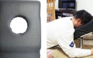 懶人必備「零重力椅墊」爆紅 揭開「超狂耍廢功能」成低頭族最愛!