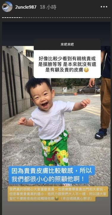 二伯真心懇求「拜託不要碰蔡桃貴」發文揭辛酸原因:連爸媽都不敢摸!