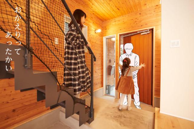 魯蛇福音!看樣品屋「附贈溫柔老婆+7歲女兒」營造溫馨感 一進門就被迎接:歡迎回家❤