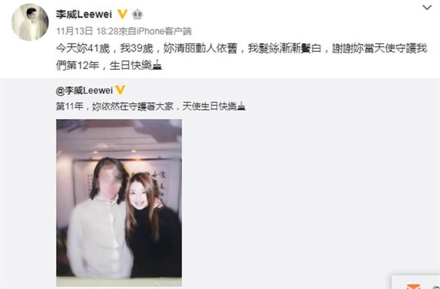 許瑋倫「39歲冥誕」他也沒忘記 最暖前男友每年「11月13日」準時祝福:謝謝天使