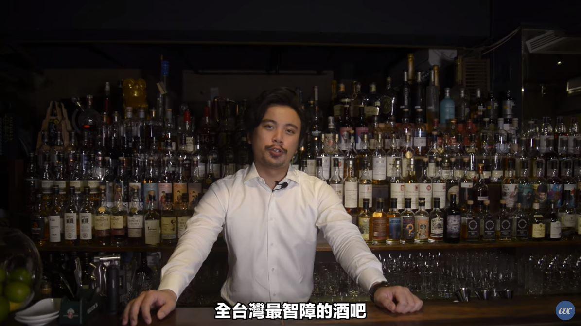 影/新手必看「全台最智障酒吧」實用教學 「第一次點酒」到底怎樣才專業!