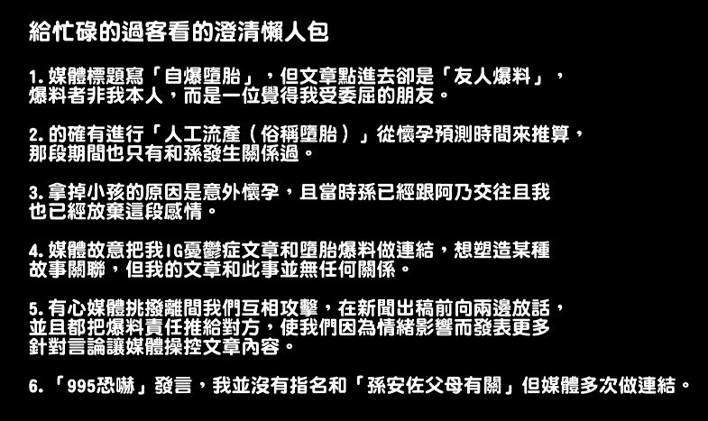 米砂IG丟震撼彈「放棄當公眾人物」宣布不再更新 委屈訴:除了死不知道怎麼結束