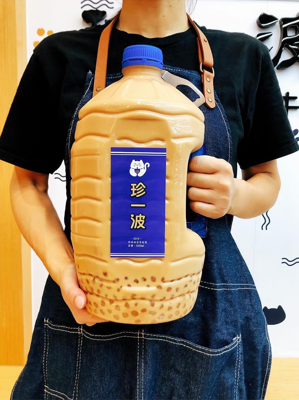 台灣首推「5公升霸氣珍奶」限量販售 「30分鐘內全喝完」還有額外獎金!