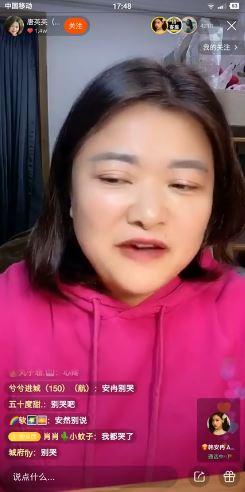 網紅被婆婆「開直播痛罵」什麼都不好 淚訴「砸3百萬給老公」還被當外人!