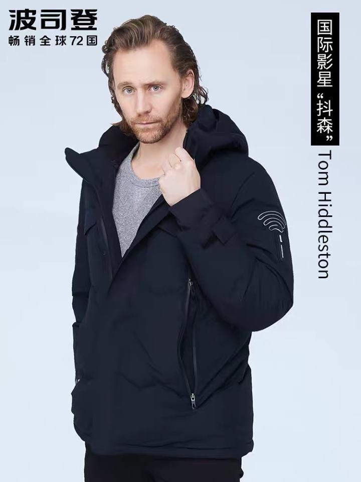 中國知名品牌邀「洛基」代言羽絨衣 海報上驚見「2個字」粉絲全傻眼:很沒禮貌!