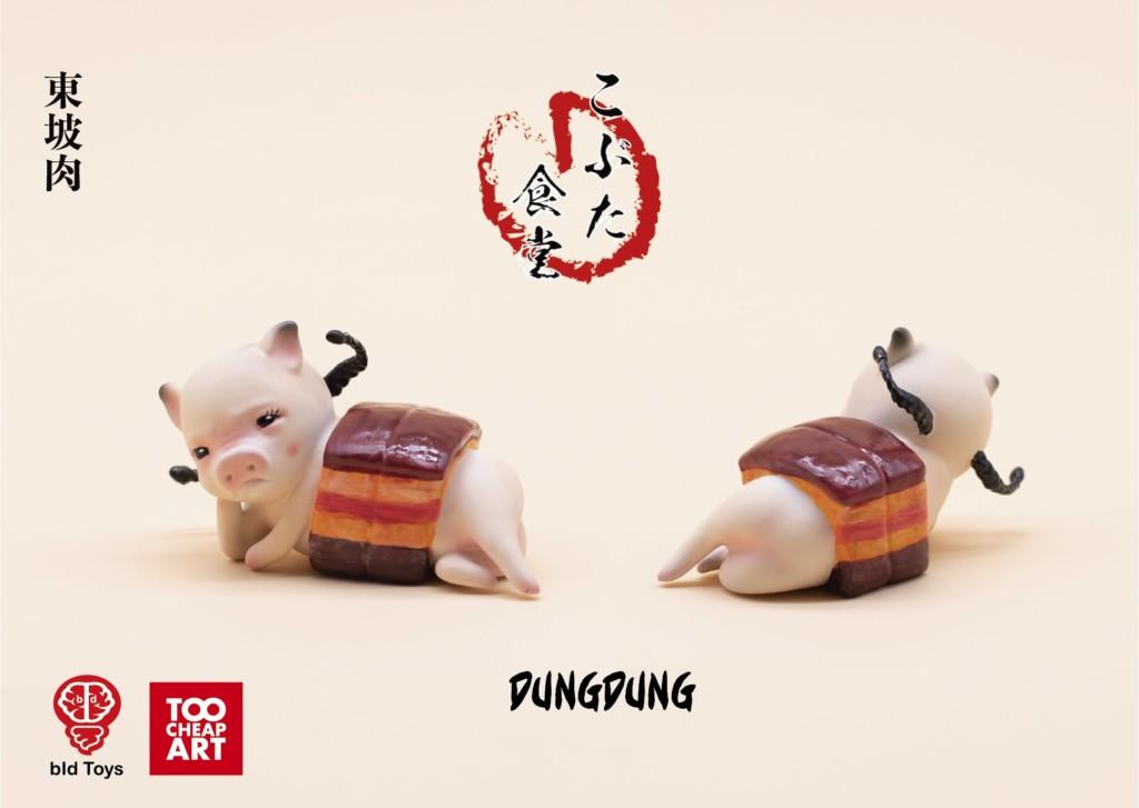「粗豬食堂」推全新一口迷你豬公仔 6種造型「藏巧思設計」引瘋搶…還有神秘隱藏版!