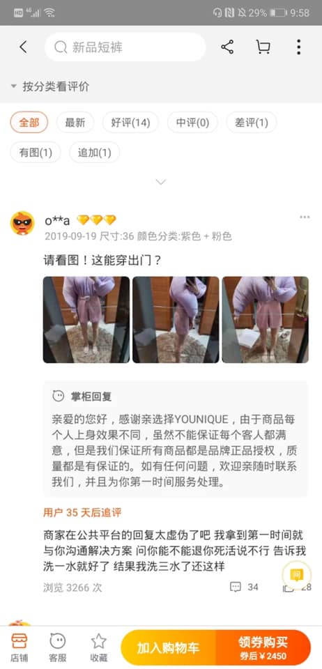 淘寶買「韓系霓光粉套裝」超俏麗 驚見「崩壞買家秀」網全笑翻:金剛芭比?