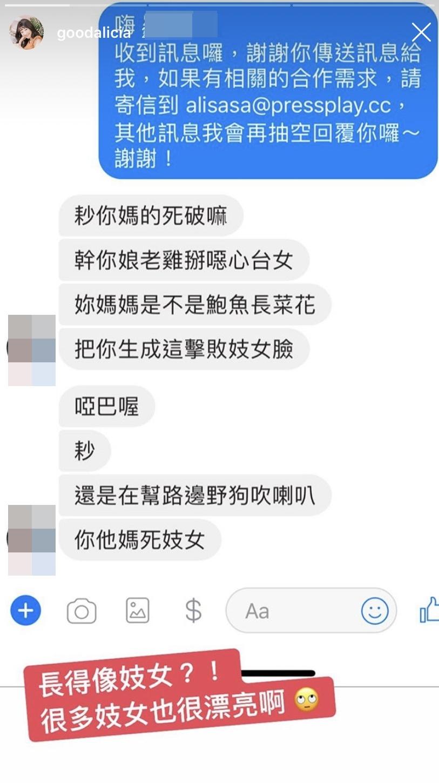 光頭哥哥離世…網友翻出「黃大謙事件」求道歉 愛莉莎莎「力挺遭殃」本尊回應了!