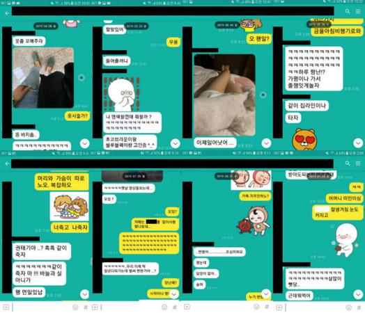 前女團成員→超辣直播主!私下約粉絲「見面收禮物」玩曖昧 他暴怒曝光對話紀錄