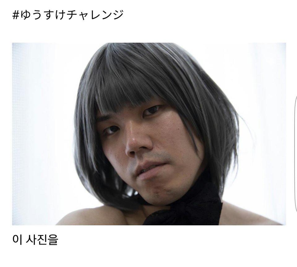 專長是修圖!阿宅YouTuber把自己「P成女神」 網看本尊照嚇壞:這什麼妖術