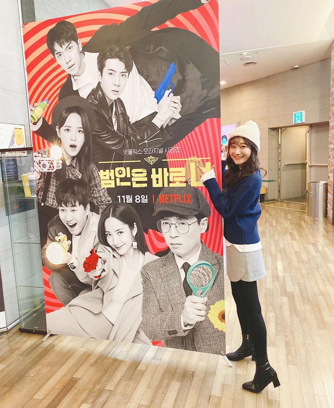 影/愛莉莎莎訪問「大咖韓星」狂叫錯名字!場面一度陷尷尬 劉在錫超暖救場