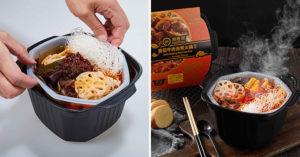 7 11期間限定!海底撈推出「邊緣人獨享鍋」1人也能吃 超貼心設計「不用熱水就能煮」