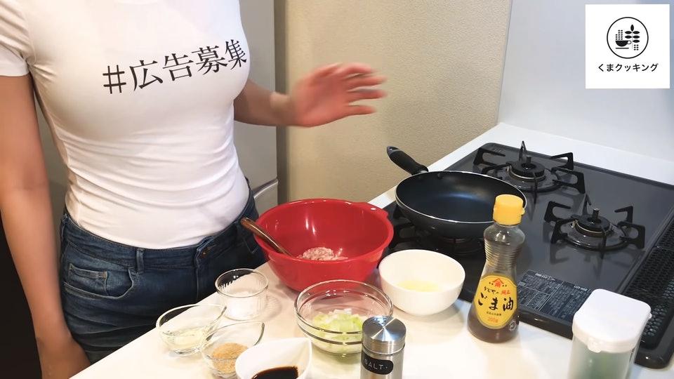 影/OL拍片教煮菜…網歪樓「只看胸部」本人超無奈 下秒機智「變商機」!