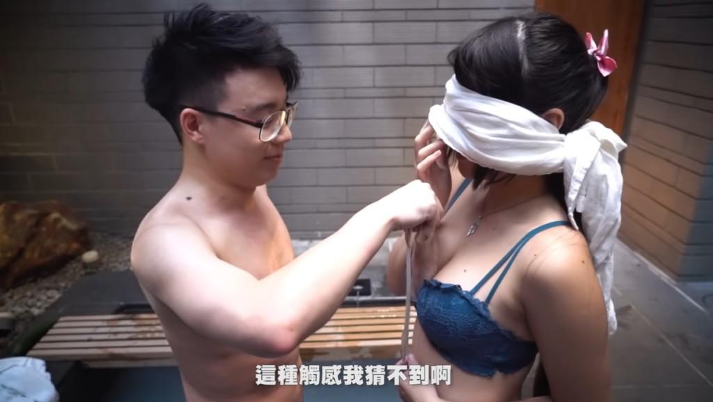 影/「前台灣之光→網紅」約妹泡湯 竟拿「棒狀物」摩擦女主播被罵爆:無恥!
