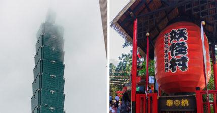 網友票選「不想再去第二次」的台灣景點 除了101之外…這個地方也被噓爆!