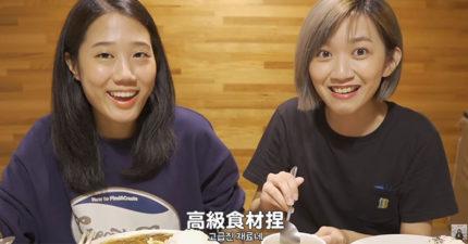 影/韓網紅開箱「台灣網咖食物」超傻眼 附湯「高級食材」打破刻板印象!
