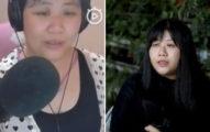 中國直播主形象從「蘿莉→大媽」被永久封殺 曝光「超慘近況」卻反被網友吐槽!