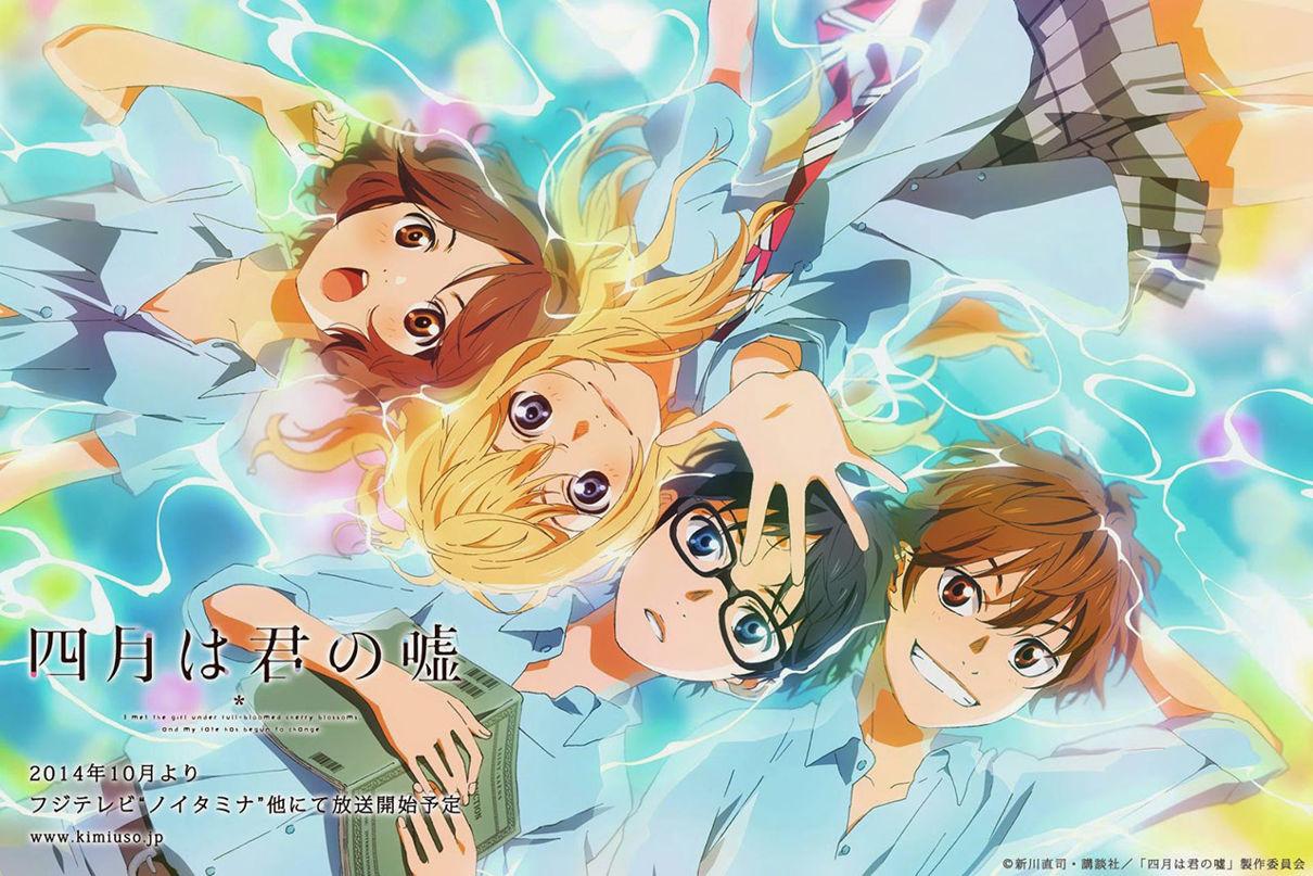 近10年「最催淚動漫」Top5 第1名「陪你走完人生」第一集就讓人淚崩!