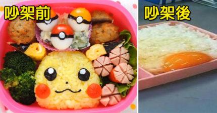 千萬別得罪老婆!日本人妻「吵架前後」便當差超多 她只給「一盒生米」加卡片