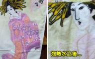 來自日本的「超神奇毛巾」引熱議 熱水一泡「微妙變化」讓人秒臉紅!
