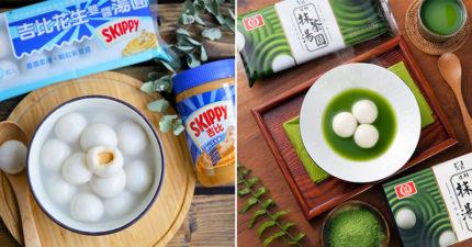 2019年5款冬至必吃的「特別口味」湯圓 湯圓界的「奶皇包」絕對要買!