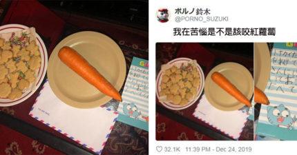 小孩準備回禮送聖誕老人…爸媽看到「生紅蘿蔔」煩惱PO文 意外釣出爆笑正解