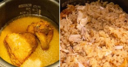 網瘋傳「肯德基飯」簡單又超美味 秘訣「用手撕」靠電鍋就搞定大餐!