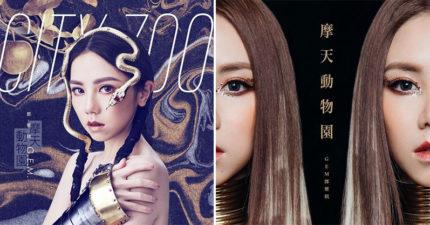 鄧紫棋新專輯合作「台灣情歌王子」!《摩天動物園》濃縮「本人經歷」暗喻人性