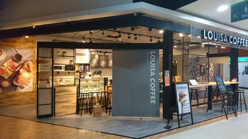 咖啡店龍頭換人當!路易莎「分店贏過星巴克」明年突破500家 後年開始掛牌