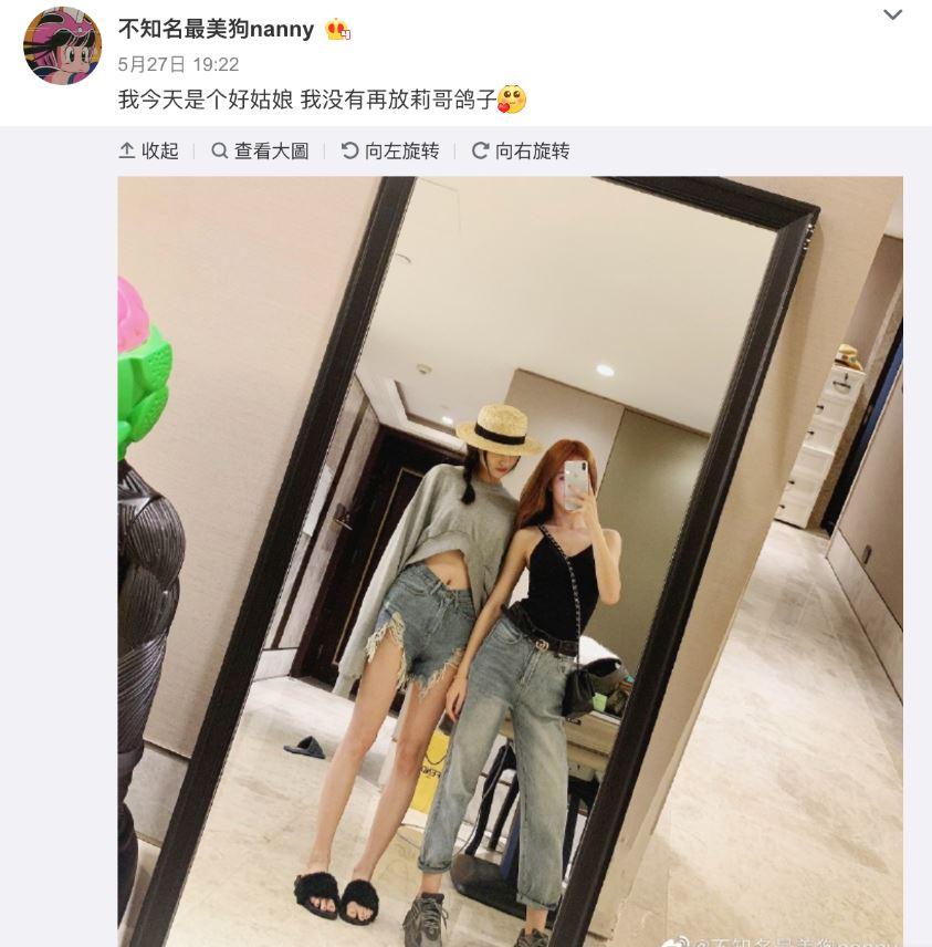 抖音一姐因「戲謔國歌」遭全網封殺 一年後曝近況「巨大落差」差點認不出來!