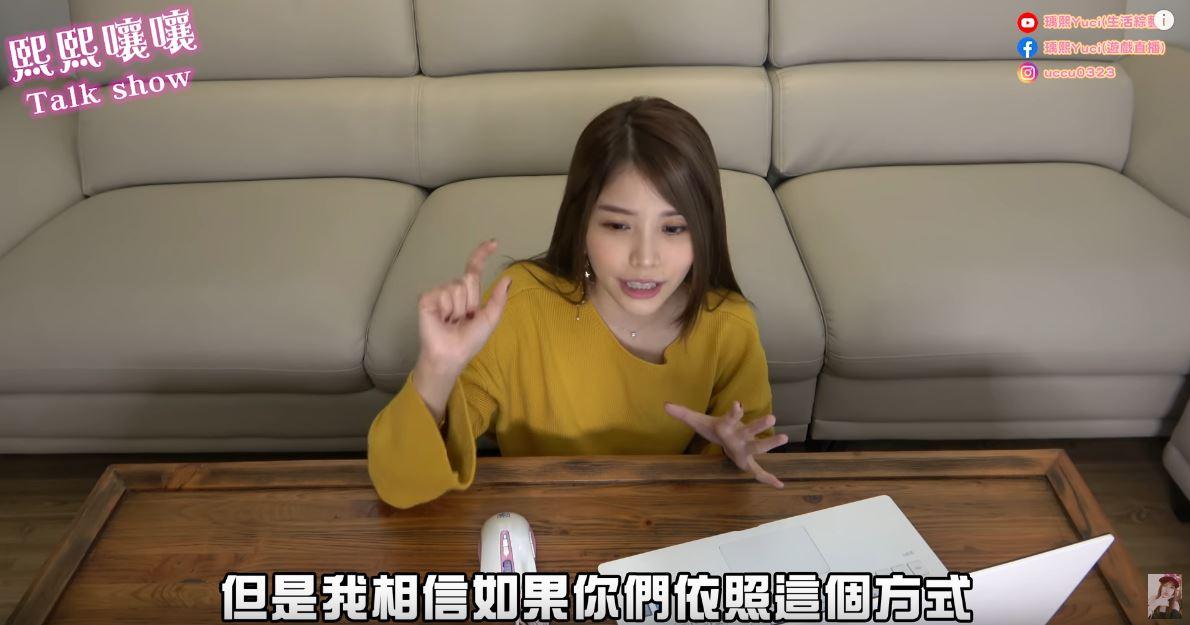 影/鄉民女神瑀熙拍片分享「如何存100萬」 自爆「月薪4萬」3年就達標!