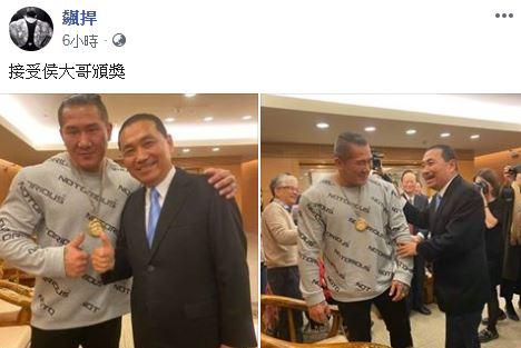 館長陳之漢撒百萬捐「55套消防衣」 背後直接印「惡名昭彰」超搶眼!