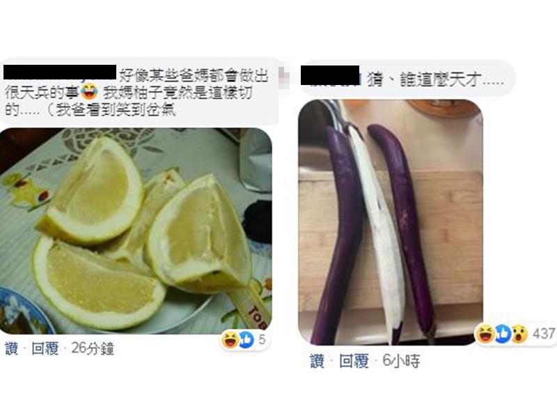 貼心爸幫留飯菜「把壽司放電鍋」他打開秒昏倒 網笑噴:讓1億日本人震驚