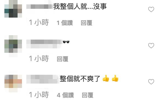 狠愛演「胡椒」曝光跟女友甜蜜合照 女方「偶像級外貌」被粉絲讚翻!