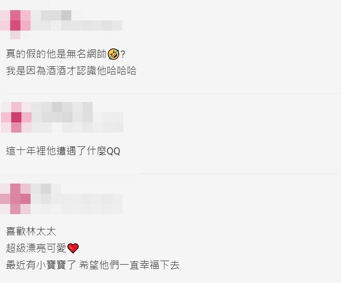 無名網帥「玉井金城武」曝光10年後近照 他拋開偶包「形象崩壞」全網嚇壞