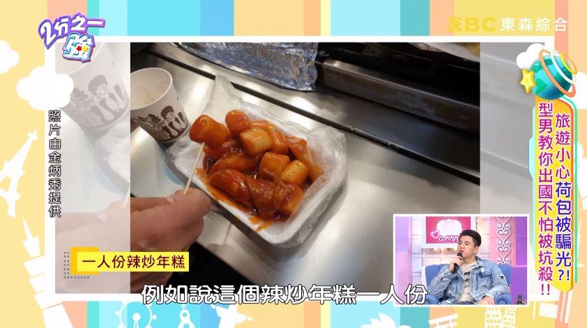 韓國歐巴警告「不要吃明洞路邊攤」!親揭超黑暗內幕:那邊根本沒韓國人