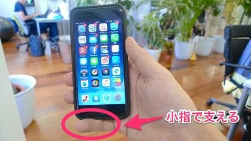 手機滑到小指變形?網友自製「手指虎支架」拯救大家的小拇指