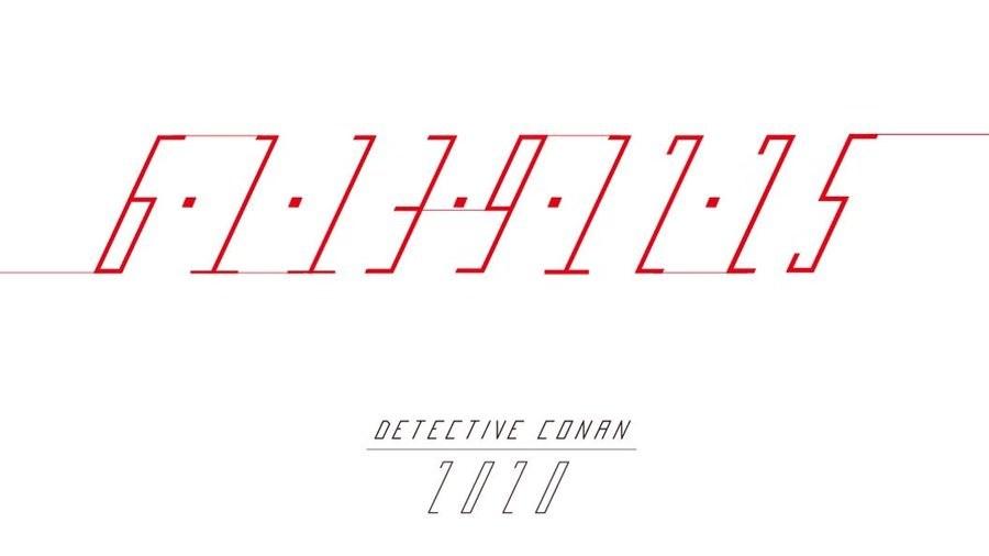 影/《名偵探柯南》最新劇場版預告出爐!官方曝光「手繪海報」主角竟是他?