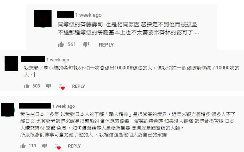 蟬聯米其林3星12年「壽司之神」被拔星 網分析:是他拒絕米其林