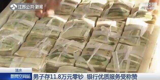 客戶結算「50萬貸款」都是現鈔!重達「300公斤」竟遭銀行拒收:清點太複雜