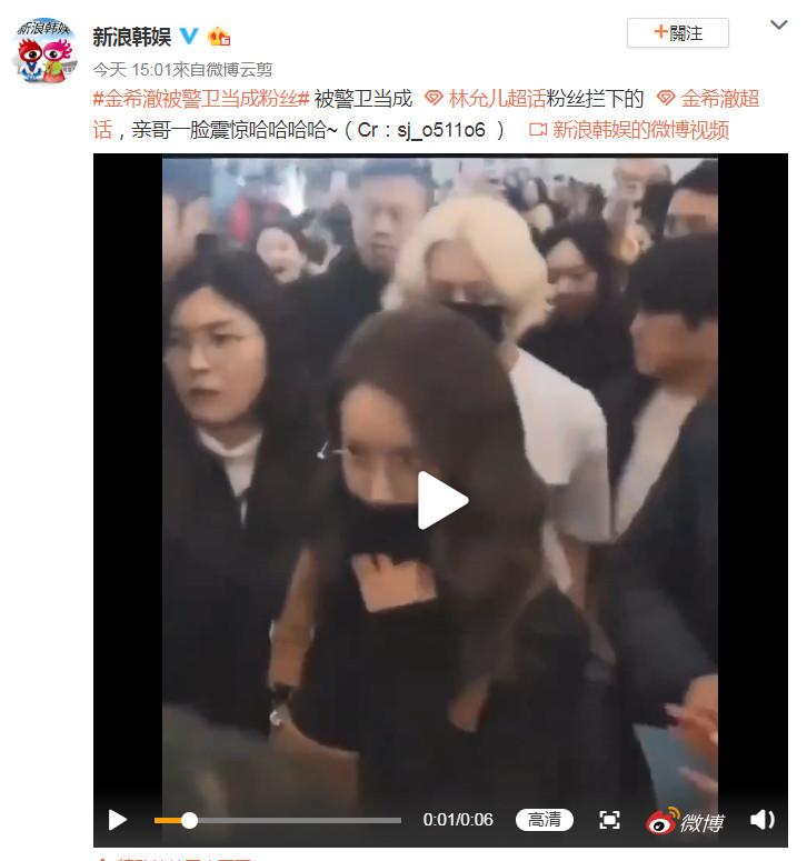 影/SJ希澈緊跟潤娥「卻被當粉絲」攔住 他下秒「搞怪反應」太可愛!