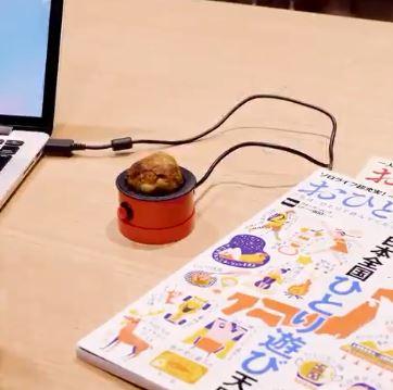 邊緣人專用「一人章魚燒機」!USB接頭超方便...但連「總統也買不到」